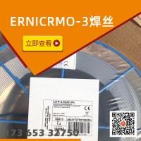 ERNICRMO-3 625合金焊丝焊条现货 阿斯米合金图片