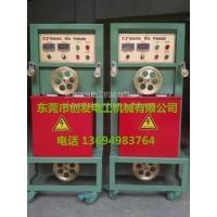 电线电缆预热器 导体预热器 铜线预热器 工频预热器 电线预热器