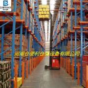 河南省仓便利仓储设备有限公司