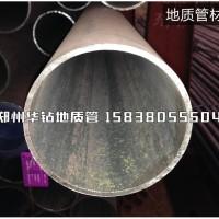 成都地質管 成都R780地質管 四川R780地質管圖片