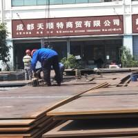厂家直销重钢中厚板材Q235B Q355B中厚钢板 可切割耐腐抗撕裂图片