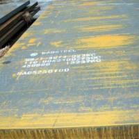船板DH36高强度造船钢板 现货可切割零售图片
