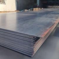 真的挺不住了!鋼坯突跌!鄭州鋼板加工廠告訴你周末鋼價要...圖片