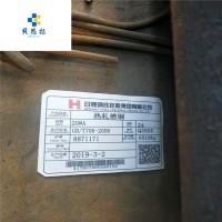安阳Q345D/Q345E角铁 莱钢产Q355D/Q355E槽钢 角钢工字钢图片