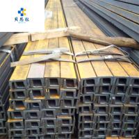 江苏耐低温钢材型钢 Q355D/Q355E工字钢角钢槽钢 规格齐全图片