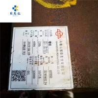 黄河特钢 莱钢产Q345D Q345E 槽钢角钢 耐低温材料规格齐全图片