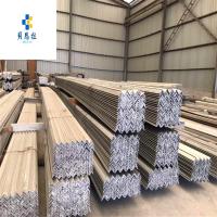 安阳Q345B等边角铁Q345D Q345E热轧角钢 规格齐全 量大从优