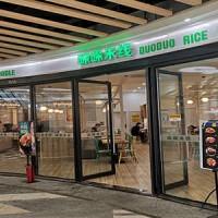 哚哚米线店赚钱吗 哚哚米线加盟怎么样