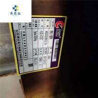 国标H型钢厂房建设用Q345B 热轧Q345B型钢低合金型钢厂家直销