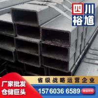 成都方矩管,成都无缝方矩管-成都方矩管生产厂家