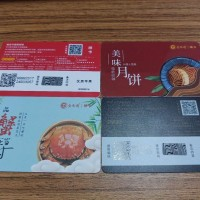 重庆金禾通牛羊肉礼券对接电商卡券系统国内一家