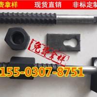 M25 PSB830精軋螺紋鋼 異型精軋鋼筋定制 蛇形鋼筋 鋼模銷子高強度圖片