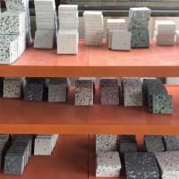 无机人造石-无机水磨石板-水磨石预制板-水磨石地板砖-花岗岩透水板