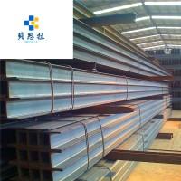 专业销售Q345D Q345E槽钢角钢工字钢 耐低温型钢钢铁规格齐全