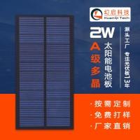 广东转化率高的太阳能电池板价格 太阳能光伏板定制图片