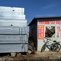 优质供应大厂角钢 角钢厂家价格 黑角钢 规格齐全 库存充足图片