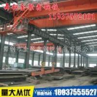 金聚鑫SM570 StE315 StE355 StE460 Q255B Q255C Q255D Q255E钢铁图片
