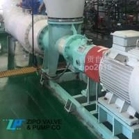 自贡自泵水泵厂ZAP或ZWX真空制盐三效蒸发系统强制循环轴流泵图片
