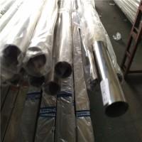 201不锈钢装饰抛光管材楼房装修护栏管材佛山广大业管材厂家图片