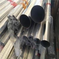 供應耐腐蝕性強316L不銹鋼制品管材海報護欄不銹鋼管圖片