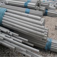 316L不銹鋼無縫管廠家耐腐蝕工業流體無縫管批發
