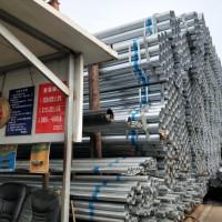 焊管 現貨供應Q235B精密薄壁焊管 華岐焊管批發 廠價銷售 鋼材規格齊全圖片