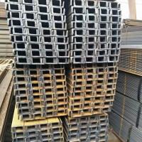槽钢销售 钢结构槽钢 国标槽钢  槽钢规格齐全 万吨库存 欢迎来电
