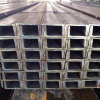 槽鋼_專用幕墻槽鋼_國標槽鋼_建筑專用槽鋼圖片