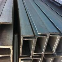 槽鋼 國標槽鋼 熱軋槽鋼 非標槽鋼 槽鋼加工圖片