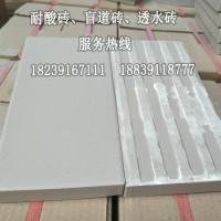 上海耐酸磚、耐酸瓷磚、耐酸膠泥供應廠家圖片