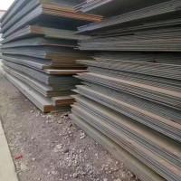 現貨供應合金板 低合金板 低溫合金板 中厚板低合金板批發