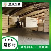 LVL杨木多层材一层层压合包装木方