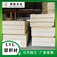 出口木箱用垫木LVL多层板木条胶合木方