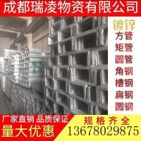 热镀锌槽钢_国标槽钢_轻型槽钢 镀锌槽钢现货供应 大牌钢厂一级代理 价格优势图片