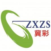 河北眾鑫致勝金屬制品公司