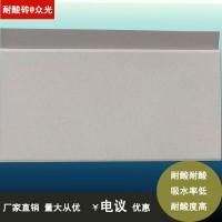 內蒙古耐酸磚出售商超用耐酸磚建議用亞釉圖片