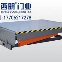 上海坑位式月台卸货升降板