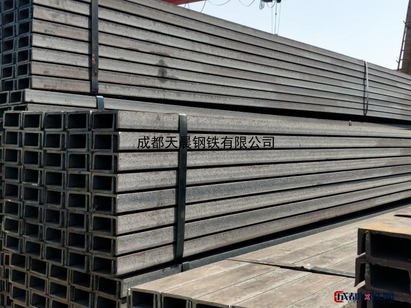 槽钢价格 黑槽钢  国标槽钢 厚槽钢 槽钢 型号齐全 成都堆场现货
