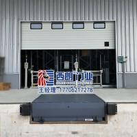 合肥调节高度的物流升降板