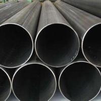 流體管廠家 現貨供應 低壓管 高壓管 無縫管 3087鍋爐管 8163流體管 流體管 鋼管 鋼流體管圖片