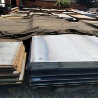 重鋼中厚板 太鋼中厚板 中厚板加工 Q235中厚板 鋼板加工切割折彎 發貨及時圖片