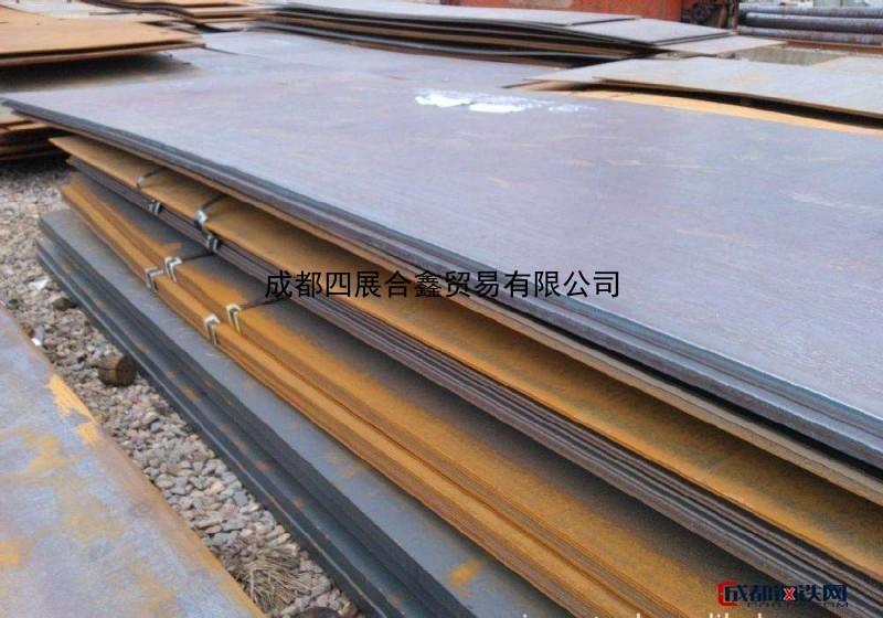 供应锅炉容器板 规格8~60mm厚 大厂产品