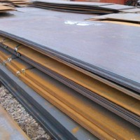 供應鍋爐容器板 規格8~60mm厚 大廠產品圖片