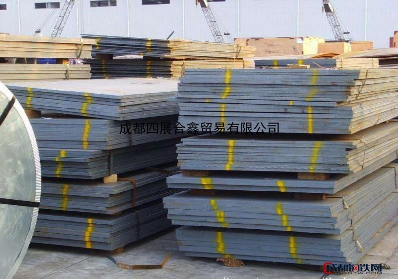 船板专区 EH36高强度船板 EH32船中板宽厚板现货 可定尺切割 EH36船板