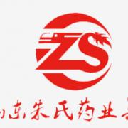 贵州舜耕药业有限公司