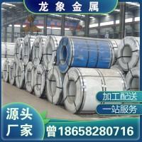 加工配送一站式鞍钢宝钢柳钢本钢ST12-D SPCC-F 0.5冷轧分条卷 | 冷轧钢卷 | 冷板卷板 | 冷轧开平板图片