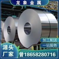 加工配送一站式鞍钢宝钢柳钢本钢ST12 0.9冷轧卷 | 铁皮 | 冷板板 | 冷轧开平板图片