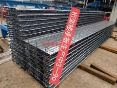 成都钢筋桁架楼承板的工艺是怎样的原理?