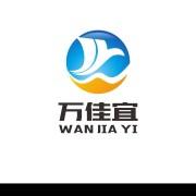 萬佳宜鋼鐵供應鏈(蘇州)有限公司