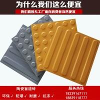 黑龙江400盲道砖_全瓷盲道砖生产厂家供应地铁用砖图片
